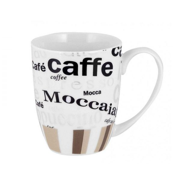 κουπα καφε πορσελανης με σχεδιο γραμματα