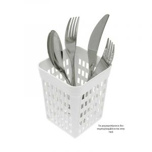 καλαθι-για-μαχαιροπηρουνα-για-πλυντηριο-πιατων-λευκο-πλαστικο-τετραγωνο-μονο