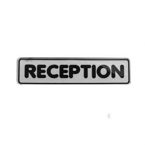 ταμπελα-reception-εξοπλιστικη-ελλαδος-θεσσαλονικη