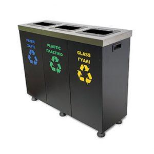 καδος-ανακυκλωσης-τριπλος-μεταλλικος